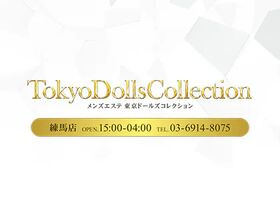 TokyoDollsCollection