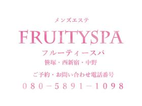 FRUITY SPA
