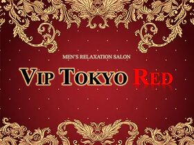 VIP TOKYO RED